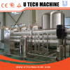 Electric driven water treatment system/water treatment equipment/RO system