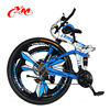 Hot sale full suspension Mountain Bike in alibaba/best mountain bicycle brands 2016/ Quality-guaranteed mountain bike