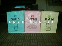 pp woven garbage classification bag