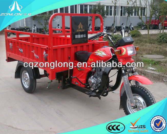 2016 China 250cc three wheel cargo motorcycle