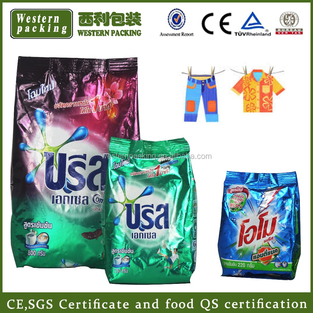 Printed washing powder packaging bag/laundry detergent packaging/plastic side gusset packing sachet