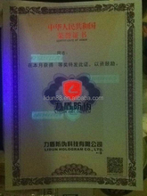 Fluorescent security paper /certificate printing