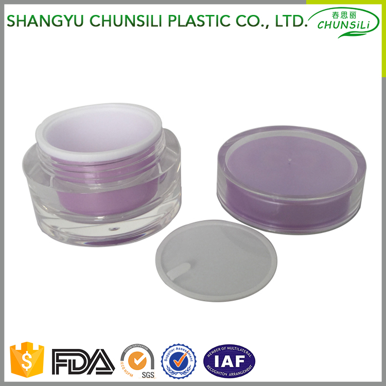 Oem New <strong>Design</strong> Eco-Friendly cosmetic packaging jar