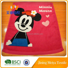 Popular 100% Cotton Velvet Pile Face Towel