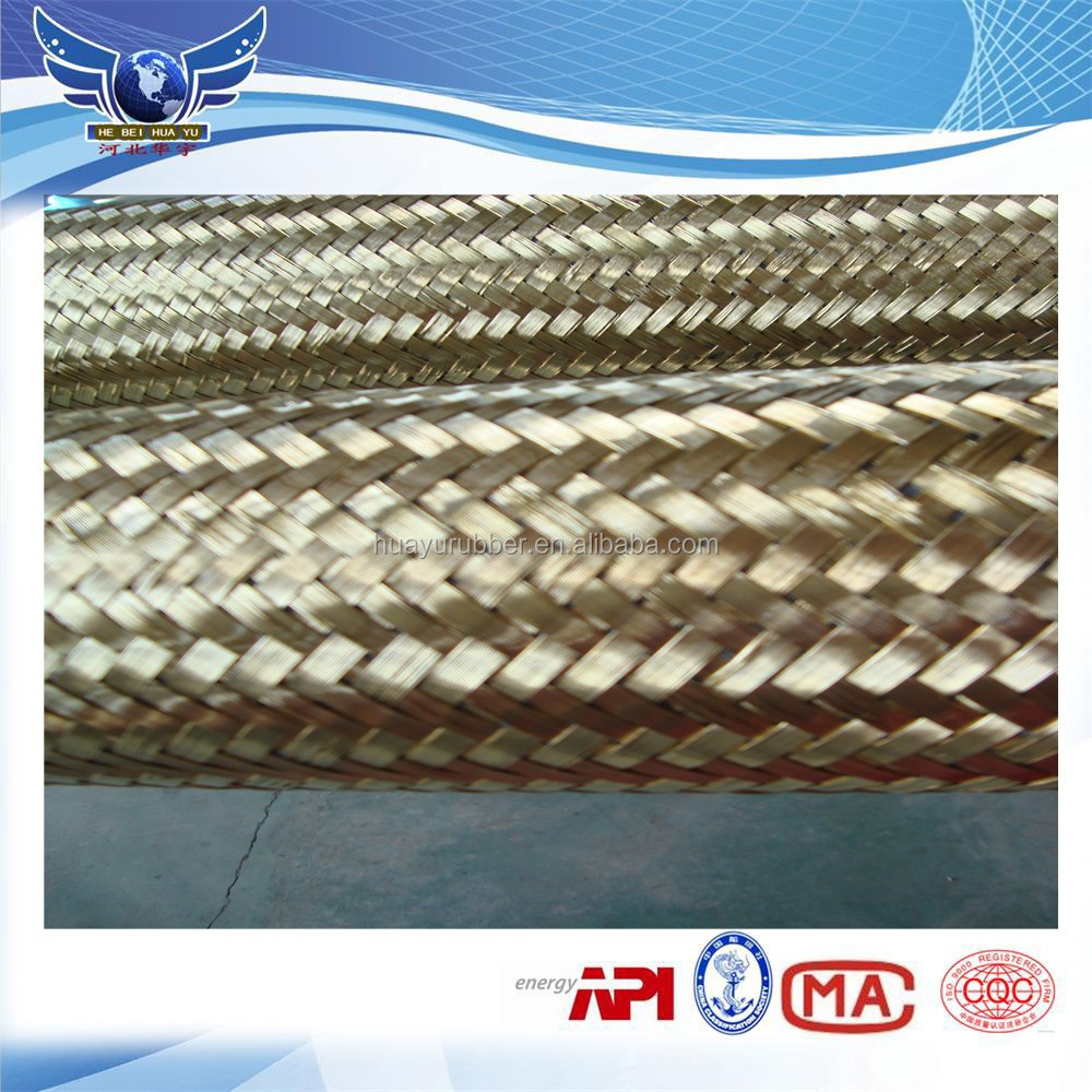 Specializing in the production of steel wire braided rubber hose