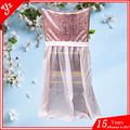 chiavari organza PINK sequin chair caps