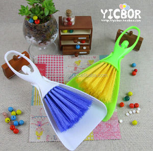 HQ5000S colorful design decorative hair brush plastic small brush and dustpan set