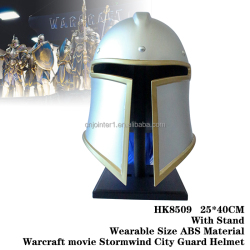 Wholesale Warcraft movie Stormwind City Guard Helmet HK8509
