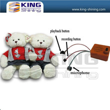 recordable mini sound box for plush stuffed toys