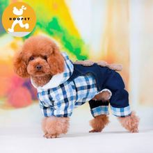 Comfortable custom dog clothes and shoes