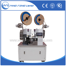 PFL-S01 Hot selling full-automatic wire stripping and copper terminal crimping machine