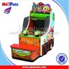 /product-detail/nf-r65b-water-series-happy-farm-kids-game-machine-water-redemption-machine-60173525290.html