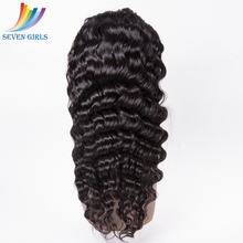dropship hot selling 180% density pineapple wave high ponytail full lace wigs