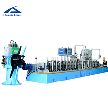 Pipe Making Machine Stainless Steel Tube Industrial SS Pipe Mill Making Machinery