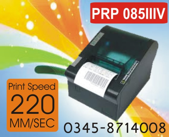 AAHDI Receipt Thermal Printers