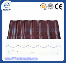 China Corrugated Color Coated G550 Roof Tile/Roofing/Roofing Sheet