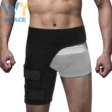 OEM Professional Adjustable Neoprene Thigh Support Groin Support Groin Guard