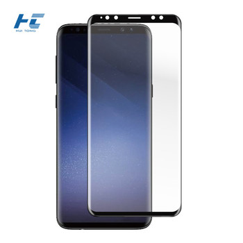 3D Curved 0.33mm tempered glass for Samsung Galaxy S9 screen protector