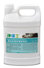 Cleaning Product Wholesale For Hotel Air Conditioning Clean Agent
