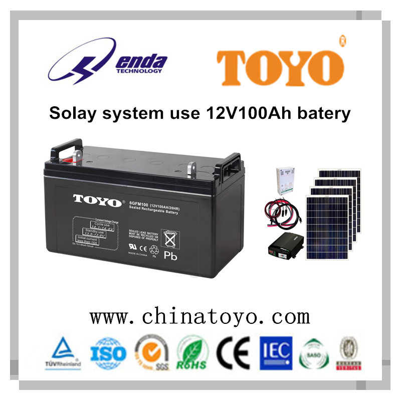 Solar system use power supply cheap price 12v 100ah photovoltaic cells agm lead acid battery