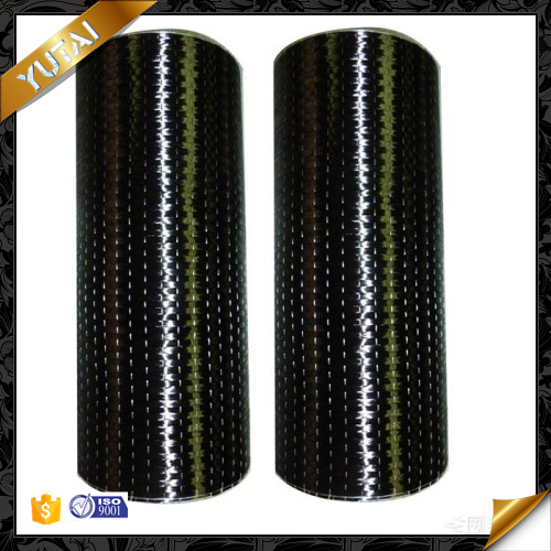 12k 200gsm carbon fiber cloth , light weight carbon fiber fabric, building reinforcement building repair carbon fiber fabrics