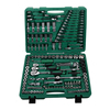 150pcs Auto Repair Socket Set Socket