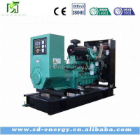 Gas turbine 1 mw with generator alternator from generator mw power plant
