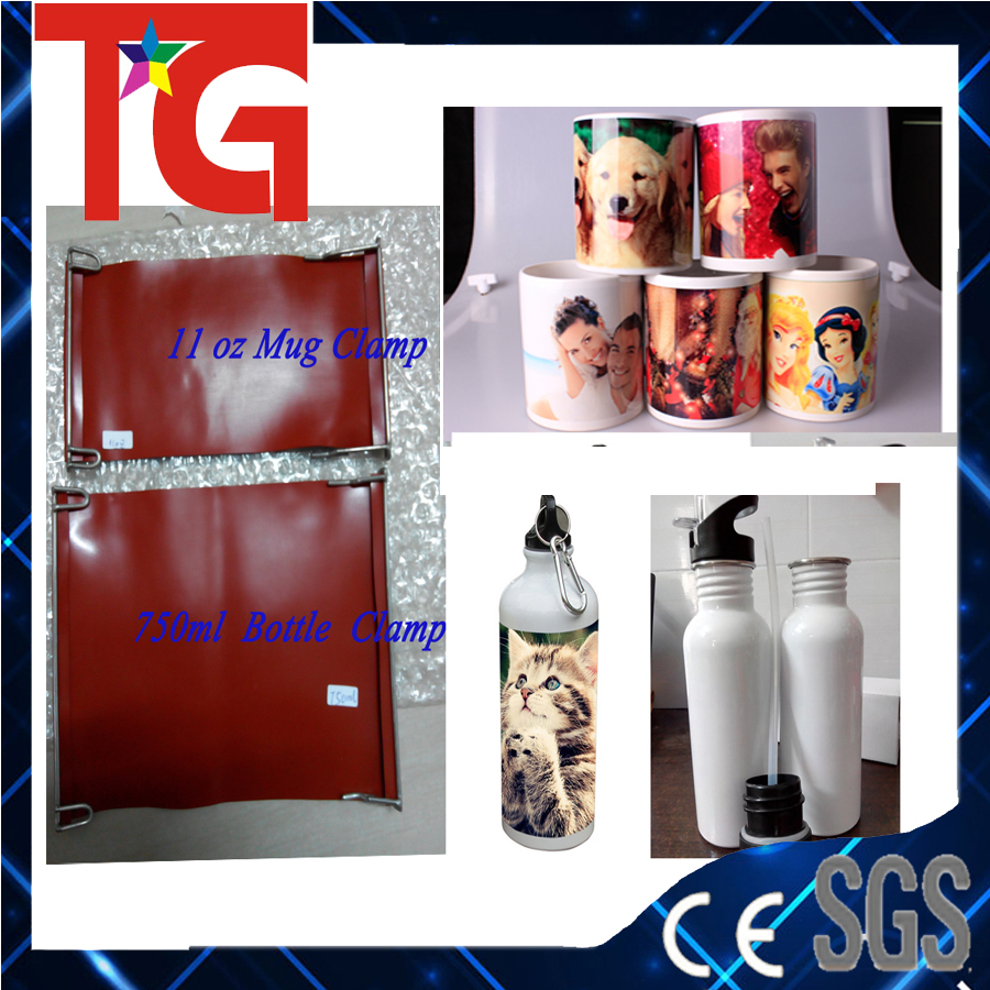 high pressure ,tight sublimation mug clamps for aluminum sport water bottles ,400ml /500ml/600ml/750ml
