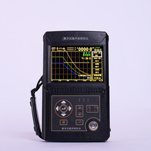 Factory outlets basic model ASR500 digital ultrasonic flaw detector / leak detector