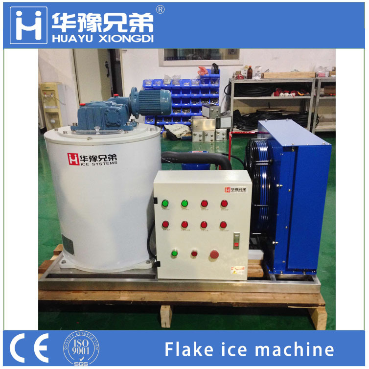 Huayu Brother flake ice maker machine from shenzhen CHina for bakery shop ice temperature reduce
