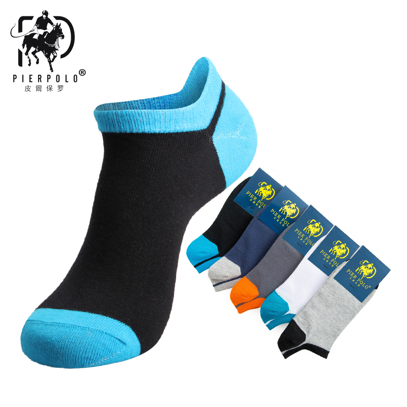 cotton socks short men's leisure sports socks ankle socks wholesale