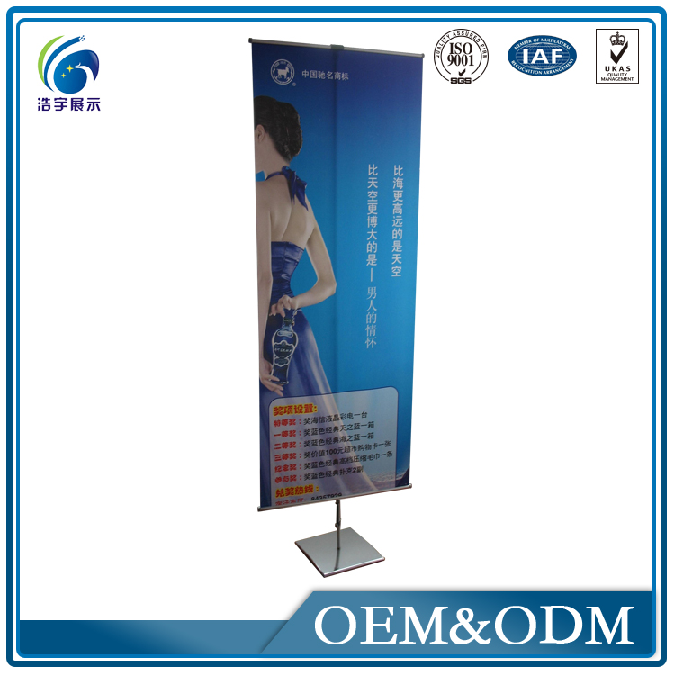 HY04-2 Quality Assurance Trade Show Easel Drawing Stand