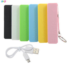 2600mAh Portable Charger Mini Power Box External Battery Bank Mobile Charger Backup Power Pack for Cellphone