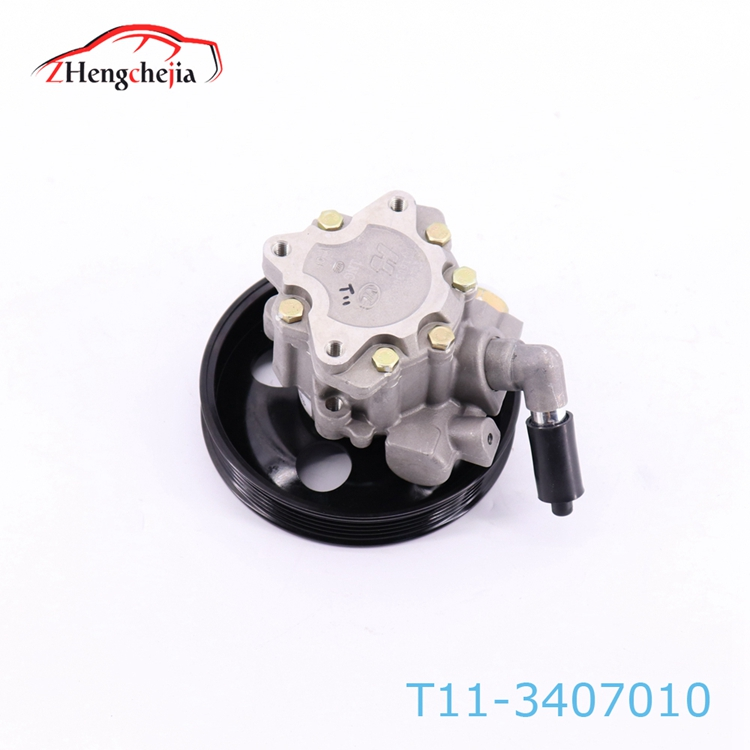 Auto spare parts  Power steering oil pump assembly For Chery T11-3407010