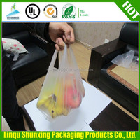 biodegardable plastic bags for food / cheap shopping t-shirt bag / vest bags on roll from china