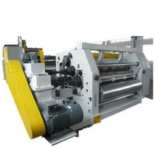 Corrugated paper processing machine making carton cardboard