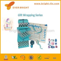 2015 series the latest style lowest price gift wrapping series