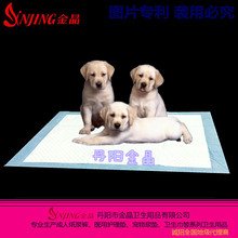 disposable pet puppy pad,waterproof pet pad