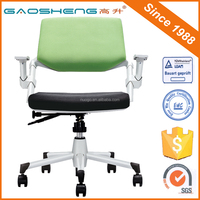 guangdong small comfortable office chair for sale