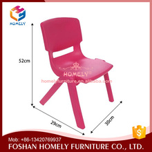 China Export Plastic Child Baby Chair Feet Plastic