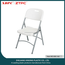 Newest High Performance Folding Plastic Chairs