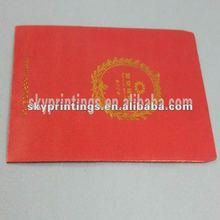 gold hot stamp red packet