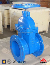 Top quality Non rising long stem hard sealing gate valves with PN25