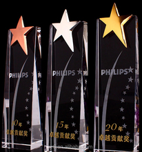 Newest Crystal Business Trophies Awards,Glass Trophy Blanks