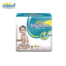 adult baby boy hot sexy baby diapers in bales made in china