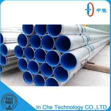 2012 heat pipe food grade stainless steel tube hot-dip galvanized steel lined composite pipe