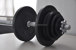 adjustable dumbbell/ weight lifting dumbbell/ 1090 weight dumbbells
