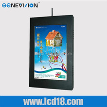 22 inch China hot sale LCD HD ad display digital outdoor display