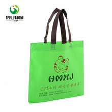 Glossy new design grocery reusable foldable laminated non woven shopper bag