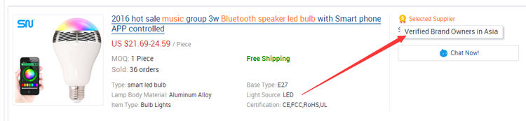 2016 hot sale music group 3w Bluetooth speaker led bulb with Smart phone APP controlled